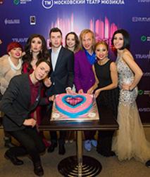 cake_golos_lubvi.jpg